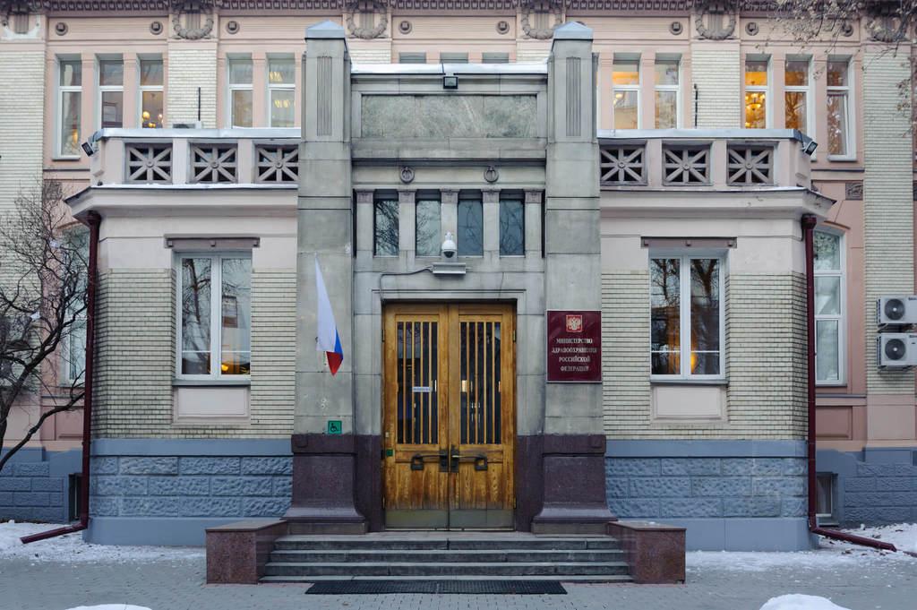 Информационная система Минздрава России станет единым источником достоверных данных обо всех случаях COVID-19 и внебольничных пневмоний