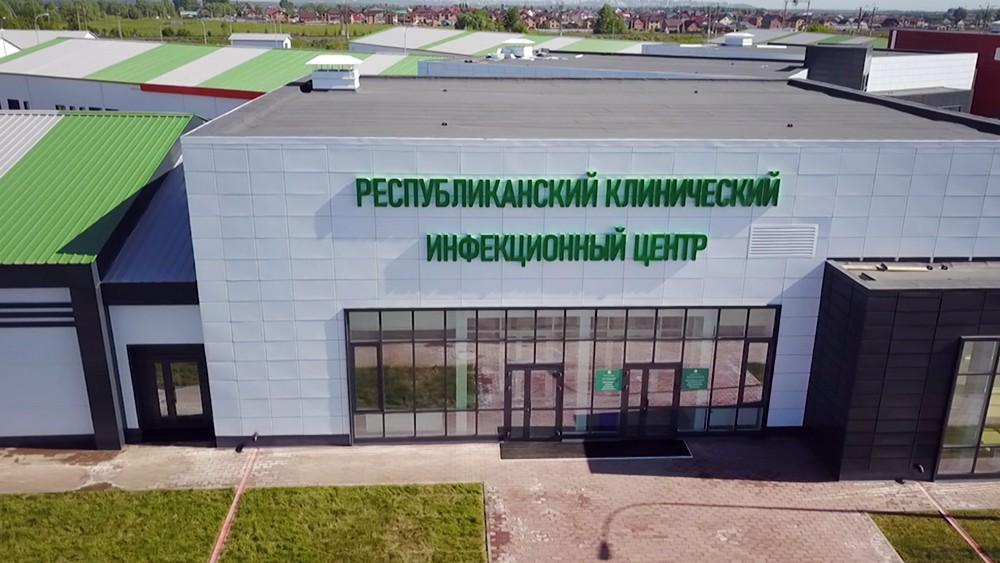 В Башкирии открыли новый инфекционный центр